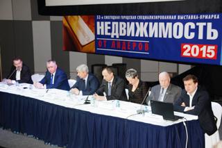 Конференция «Новые проекты 2016 года - какие они?»