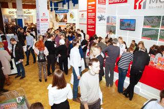 33-я выставка-ярмарка «Недвижимость от лидеров» пройдет при поддержке Правительства Москвы и Министерства строительного комплекса Московской области